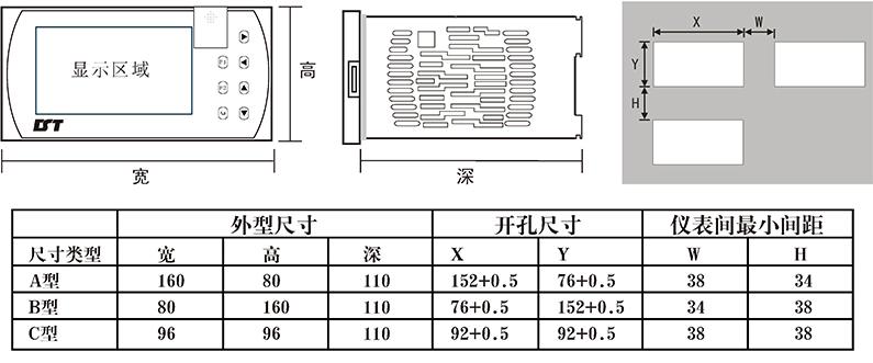 DST-26610R-C
